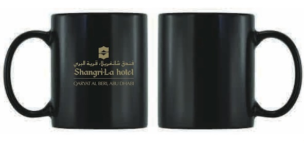 Black mug gold logo